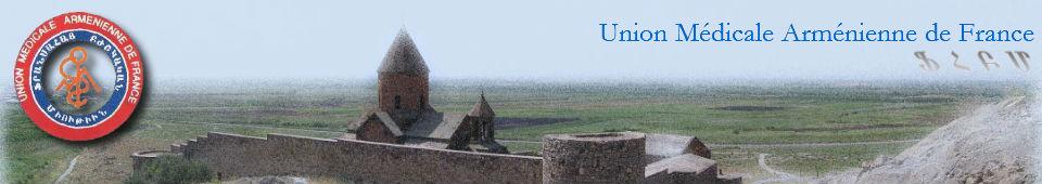 http://www.umaf.fr/themes/default/img/bandeau-umaf.jpg
